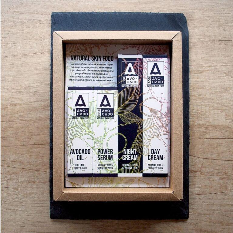 Подаръчен комплект - A for Avocado - Натурална грижа за лицето